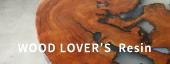 WOODLOVER'S Resin