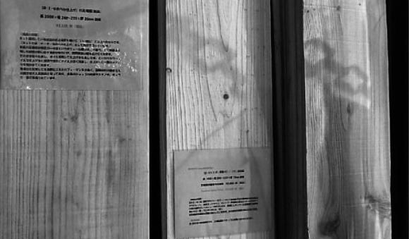 WOOD LOVER`S【ウッドラバーズ】ヴィンテージ加工壁板の専門店